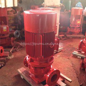 泵房XBD15/50-L立式消防泵XBD16/50-L喷淋泵消火栓泵参数