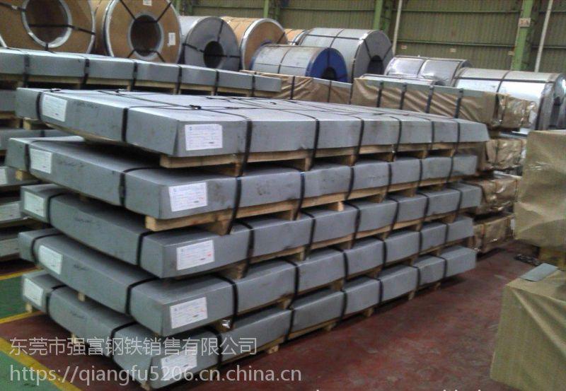 强富供应DC01+ZE25/25镀锌板DC01+ZE25/25是什么材料
