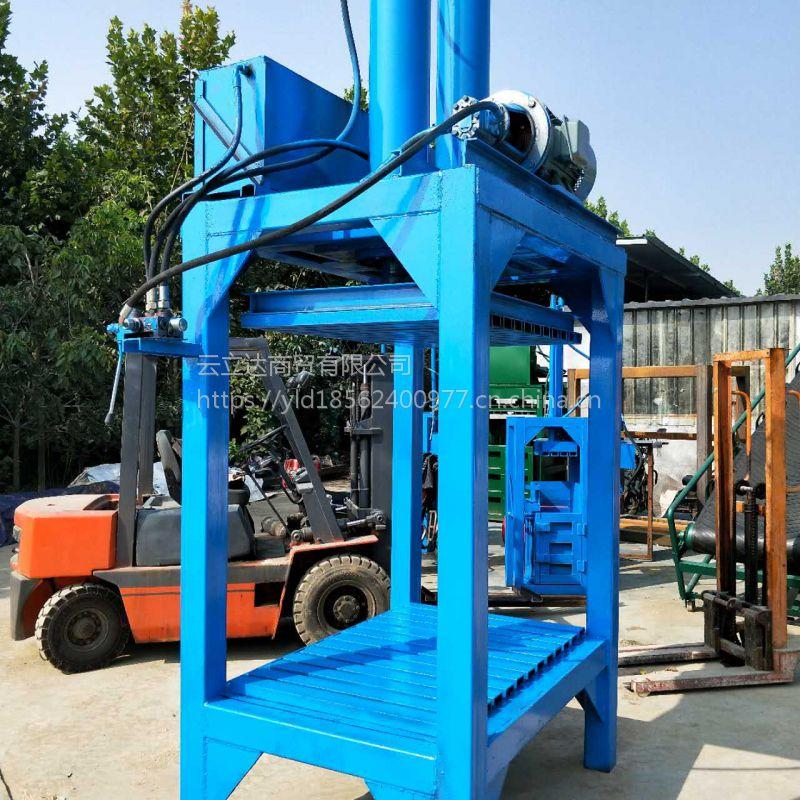 云立达厂家直销可定做推包翻包柴油电机动力液压打包机 150吨铁皮铝板压块机