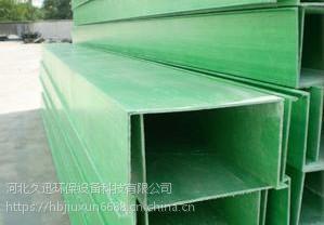 绝缘玻璃钢电缆桥架@西藏 绝缘玻璃钢电缆桥架厂