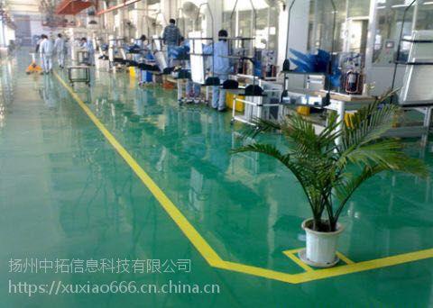 泰州地坪施工-扬州中拓公司