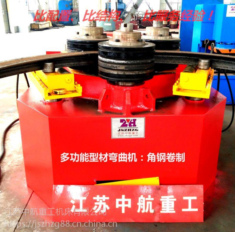 广东中航重工数控弯曲机 型材卷弯机