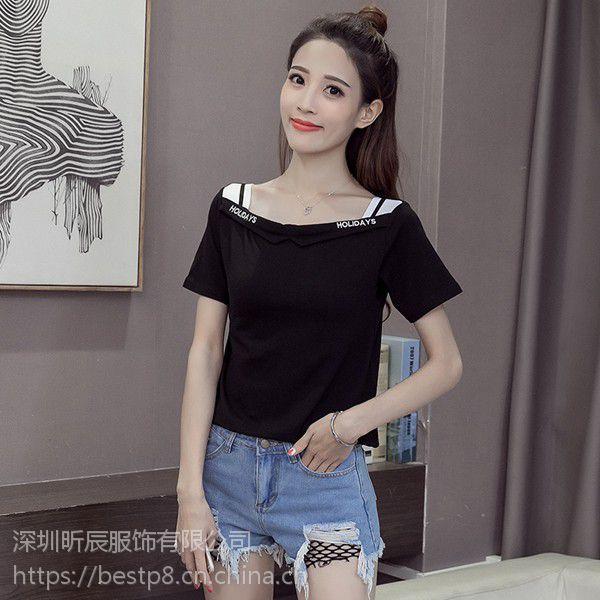 韩版时尚新款女式牛仔裤批发低价纯色T恤背心工厂大量批发特价长袖T恤批发