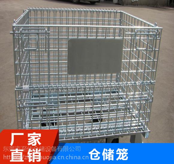 供应仓储笼 金属 折叠式仓储笼 物料笼定制