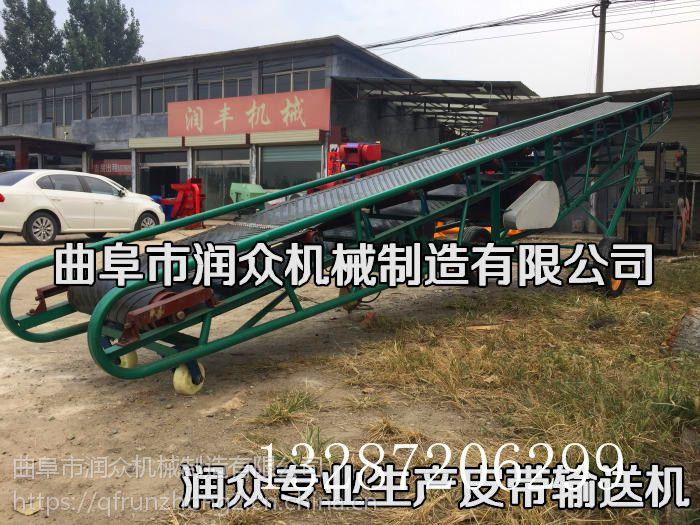 撒料车上料输送机 粮食装车输送机润众