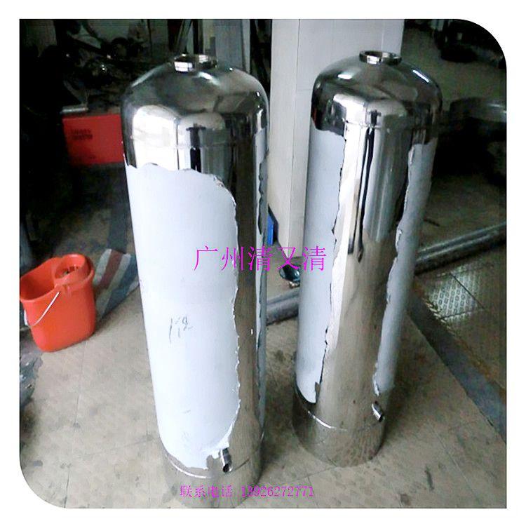 清又清软水树脂中央净水器罐台山市不锈钢仿玻璃钢罐