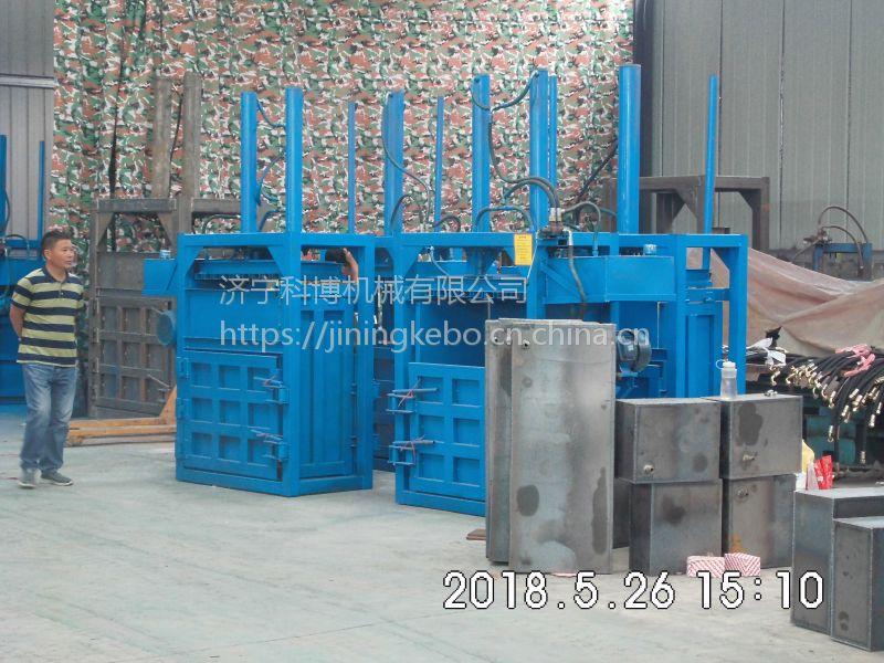 塑料海绵压缩打包机价格科博牌棉布废料压块机
