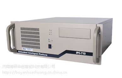 研祥4U 19″ 标准上架整机 IPC-710