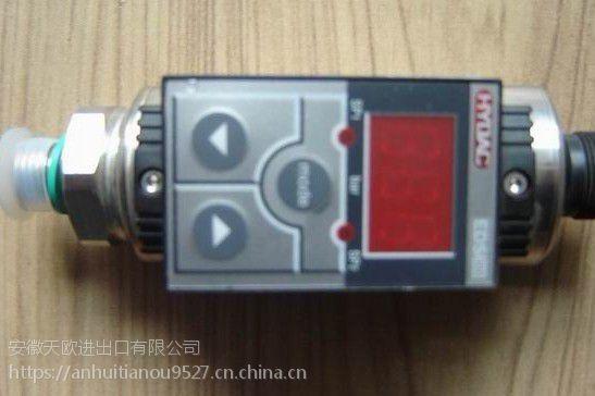 TWK 编码器 CRF65-4096 G 4096 C01