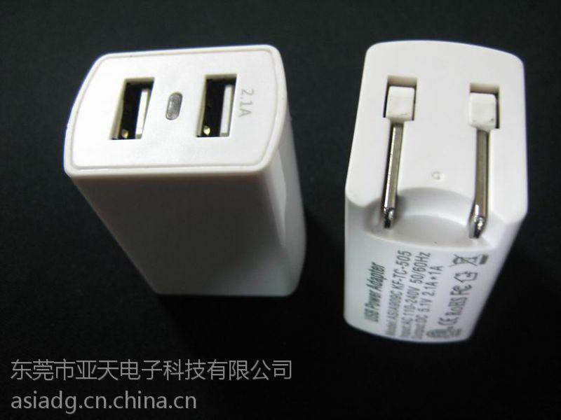 折叠5V2.1A墙充 BSMI CE认证适配器