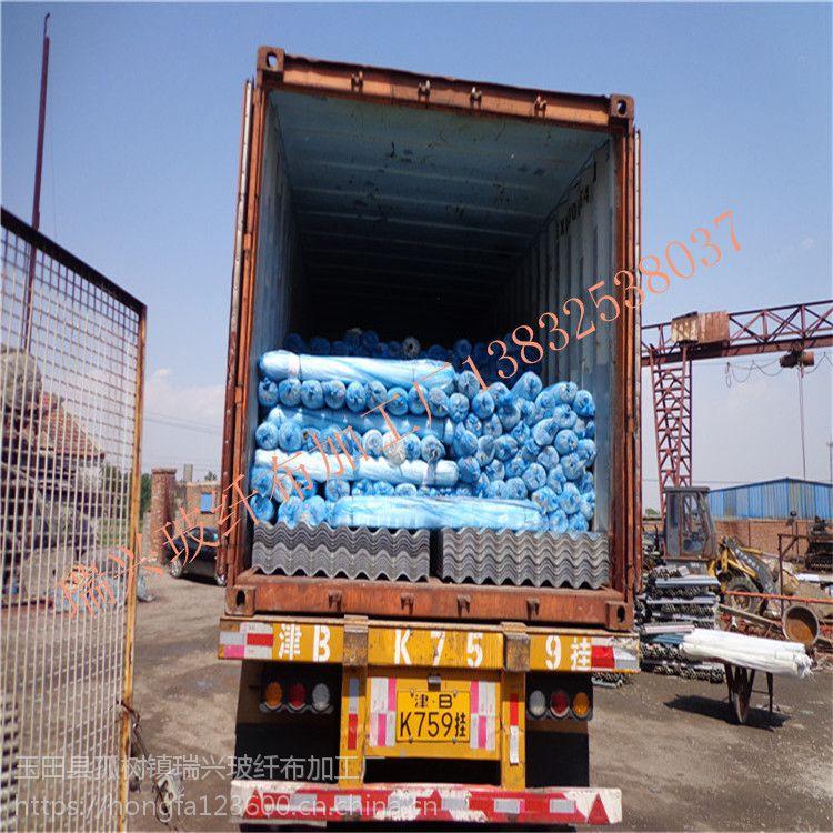 瓦基布供应A级抗碱玻璃纤维、河北瓦基布生产商