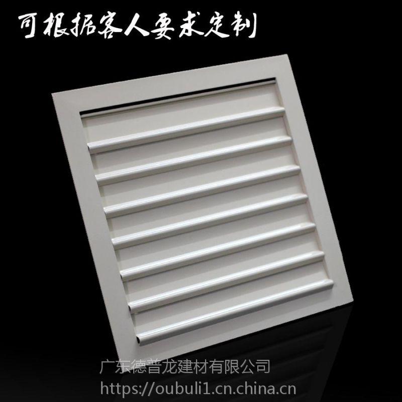 广州德普龙防雨通风铝合金百叶窗易安装价格合理欢迎选购