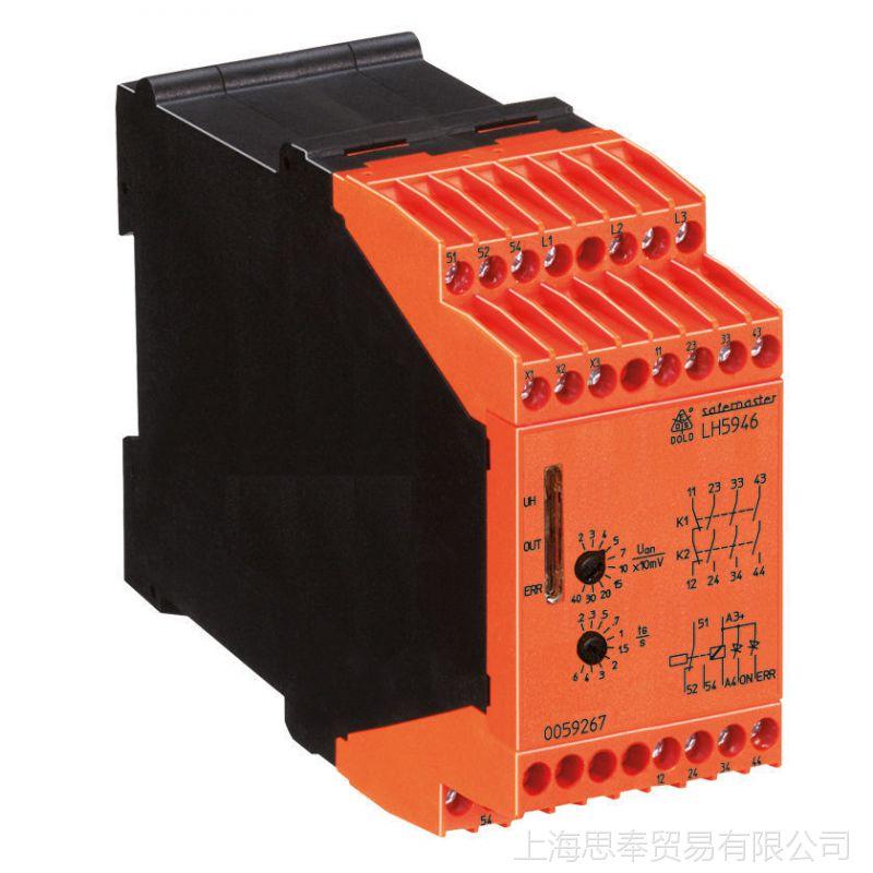 特价!DOLD 多德 继电器   0023534  ZWS  8SL 2,7K-OHM  8W DC11