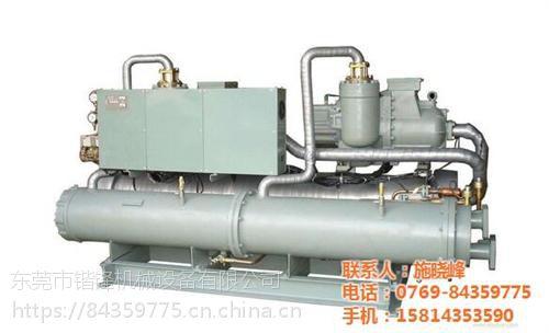 锴锋机械设备(在线咨询)_东莞冷冻机_冷冻机厂商