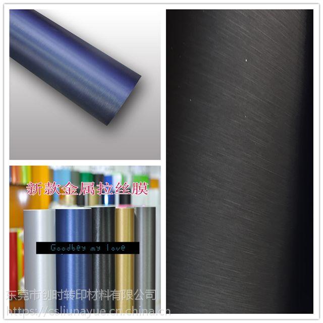 易切割拉丝银装饰膜直销 易切割拉丝装饰膜厂价