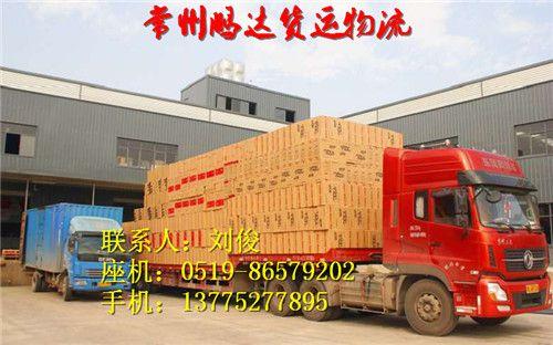 http://himg.china.cn/0/4_497_236414_500_312.jpg