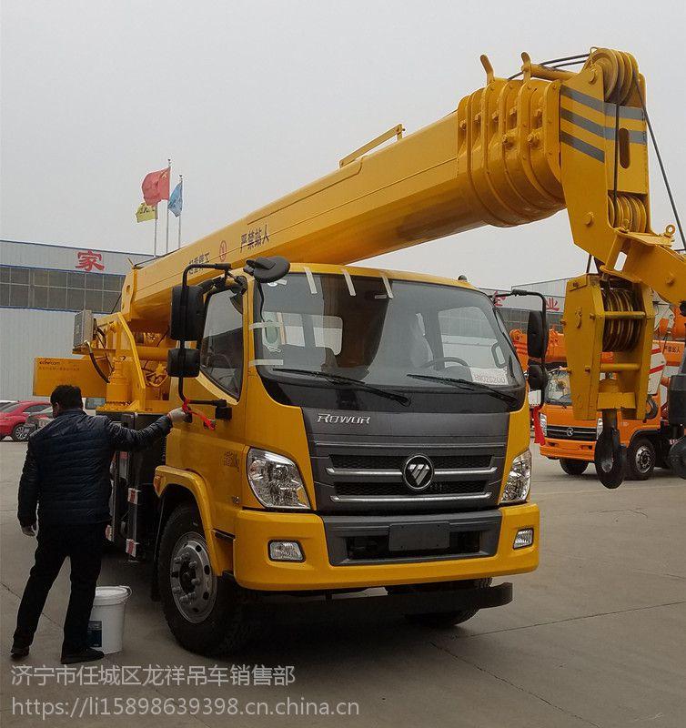 16吨吊车多少钱16吨吊车价格
