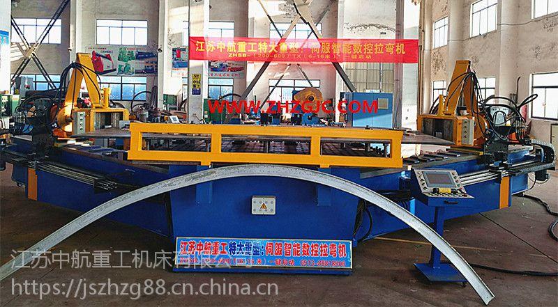 江苏拉弯机厂家供应中航全自动液压拉弯机设备