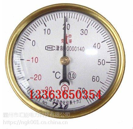 厂家热销 轨温表 铁路钢轨用轨温表 轨温计汇能