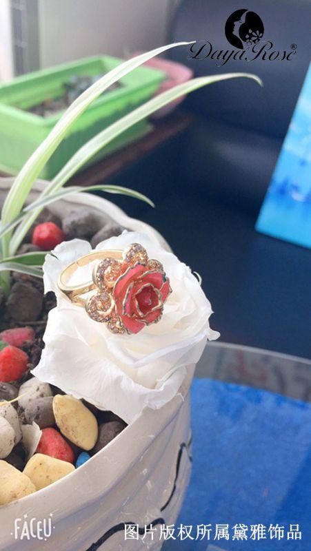 夏季唯美百搭饰品—镀金玫瑰戒指