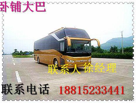 http://himg.china.cn/0/4_497_242594_464_352.jpg
