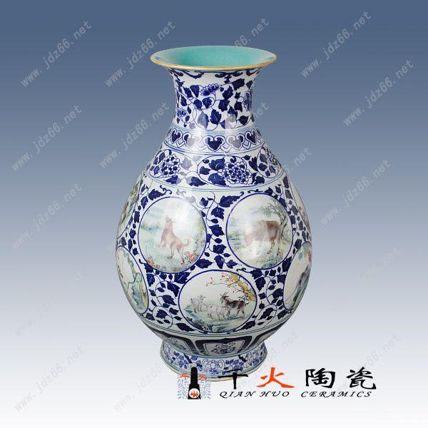 景德镇陶瓷花瓶 十二生肖陶瓷花瓶 定制陶瓷花瓶