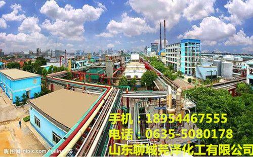 台州正丁醛98.5%CAM编号相对密度