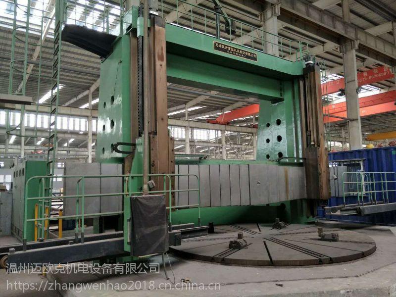 芜湖恒升5米双柱立式车床型号CQK5250