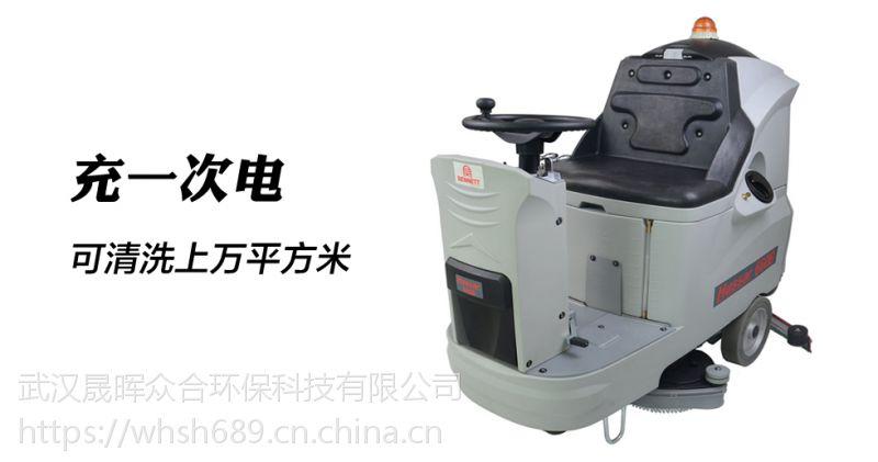宜昌工厂洗地机晟晖sh-DRAGOON100B