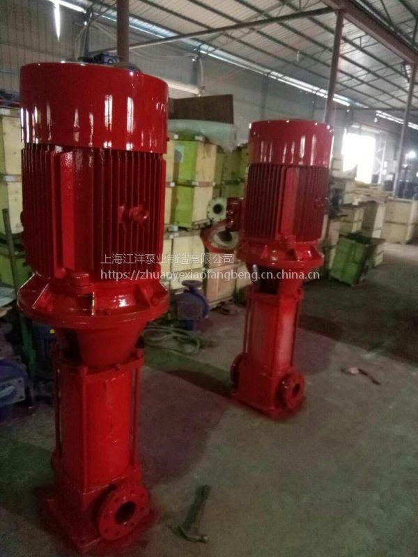立式多级泵XBD17.8/40/150GDL生产厂家3CF认证