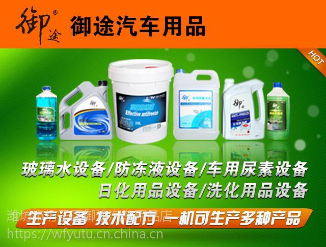 吉林车用尿素设备、环保尿素配方 AUS 32
