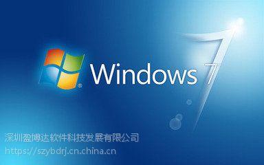 正版Win 7 中文专业版 嵌入式 廉价销售