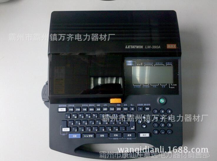 线号机打号机 线号机C-190E 标线号机 Φ10套管印字