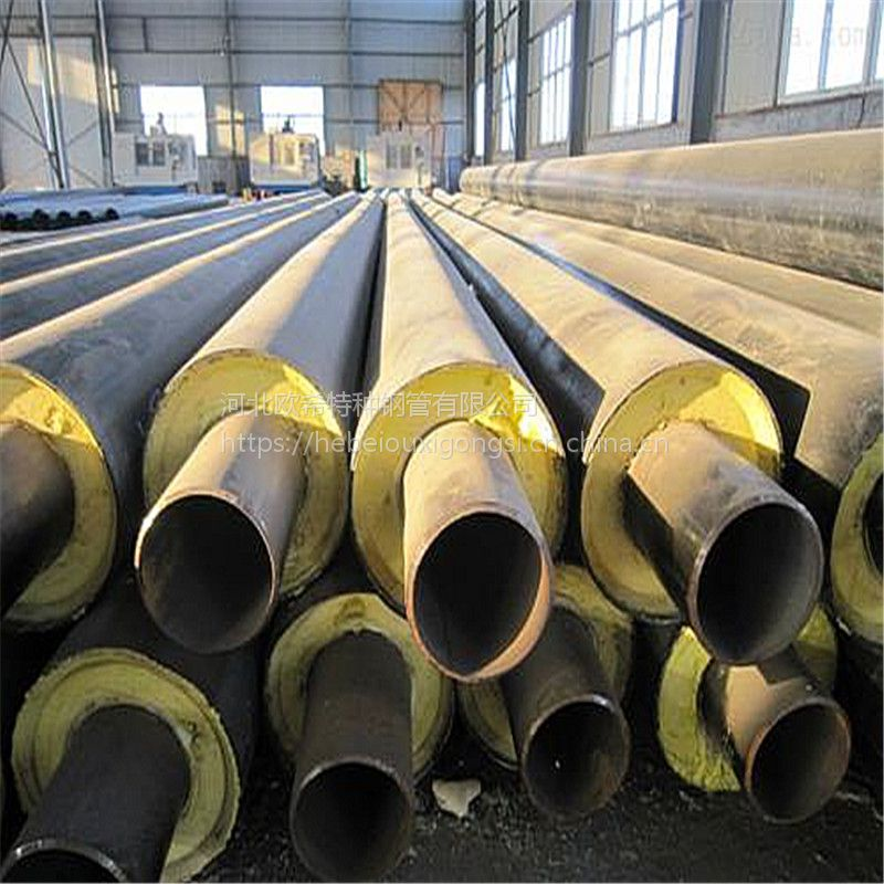 直供聚乙烯外套保温钢管 玻璃棉无缝空调风管 耐高温防腐暖气管