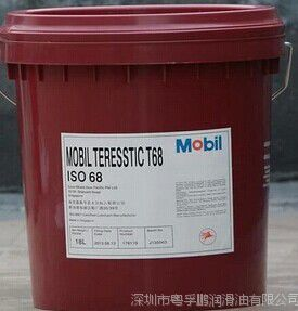 美浮特力索T透平油MOBIL TERESSTIC T32 46 68 100涡轮机循环油