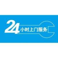 http://himg.china.cn/0/4_498_234622_200_200.jpg