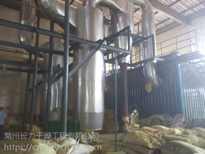 PVC树脂粉专用烘干机|干燥设备长力供应
