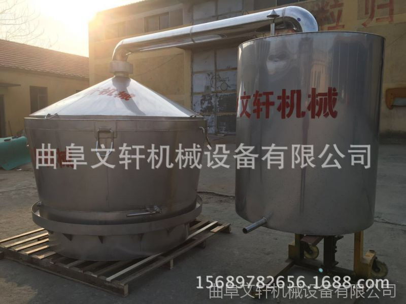 白酒立式储存罐破碎机配套设备 厂家直销粮食不锈钢设备