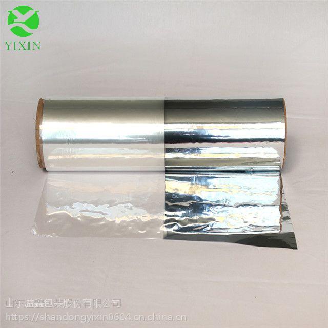 厂家出售 PET工业运输包装镀铝膜 耐热阴阳镀铝膜反射力强