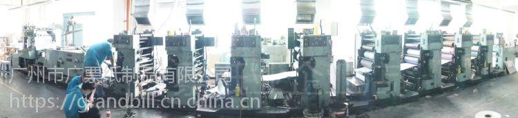 广东热敏纸厂家 热敏纸门票印刷价格
