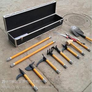消防抢险救援破拆工具 多功能挠钩 手动破拆工具组八件套