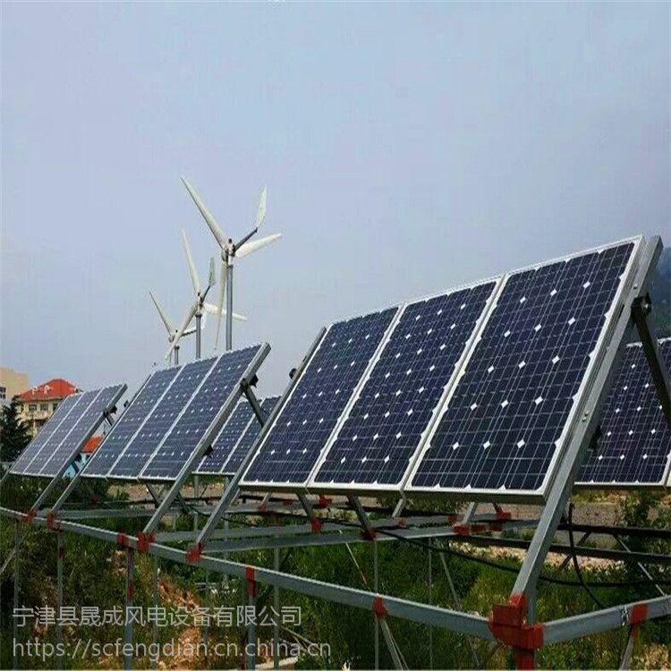 厂家直销大型光伏发电系统 风力发电机专用太阳能光伏发电晟成