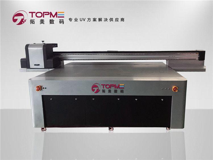 江门理光UV打印机厂家  洛阳亲友如相问,一片冰心在玉壶。
