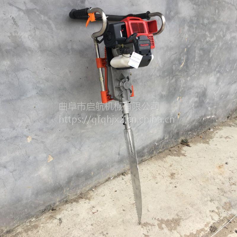 便携式铲头刨树机 链条式汽油起树机 启航牌锰钢铲头起树机