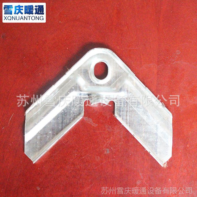 供应共板法兰风管镀锌角码镀锌金属油烟管 勾角码配件L型直角角码