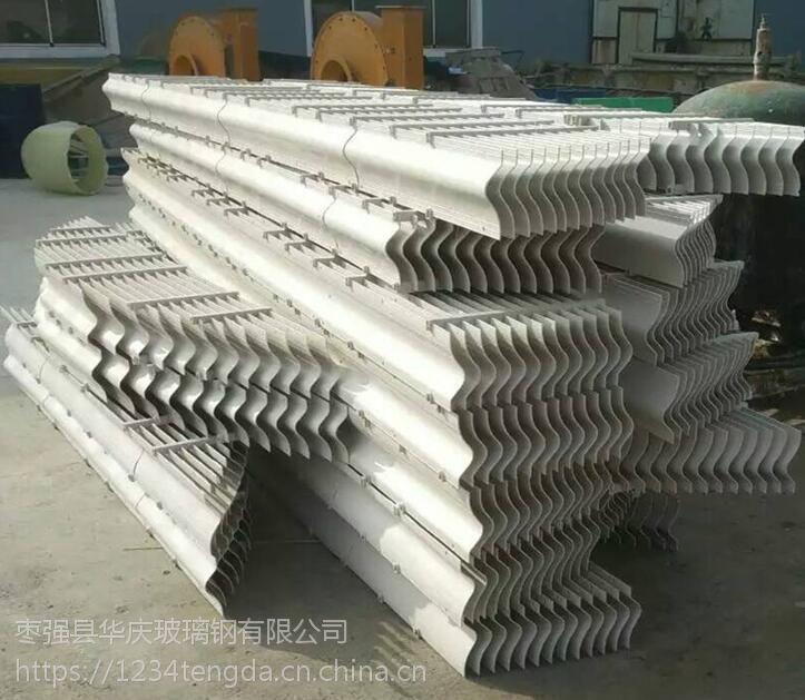 华庆专业生产玻璃钢除雾器PP除雾器脱硫塔专用