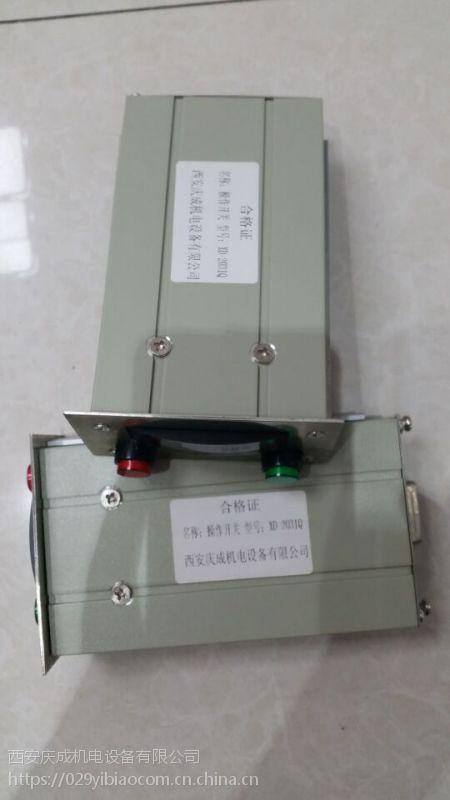 SF805温度调节仪XMT-SF503SD,ZX54A直流多值电阻器ZX84西安庆成