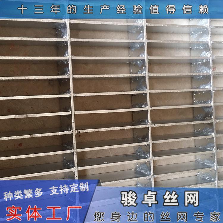 绵阳钢格板 热侵锌钢格板 烤漆房钢格栅板计算生产厂家