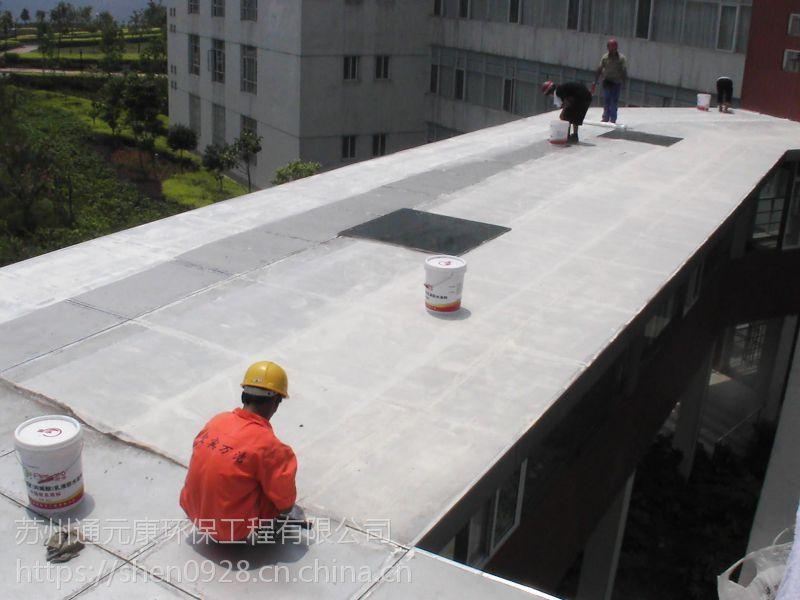 苏州工业园区≥专业﹏防水补漏≤公司‖18120070344