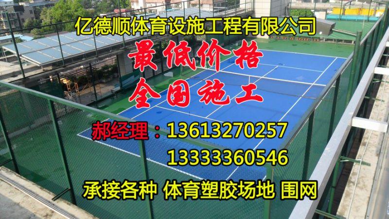 http://himg.china.cn/0/4_499_235654_800_450.jpg